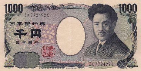 Japanski jen 1