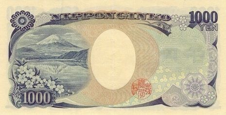 Japanski jen 2
